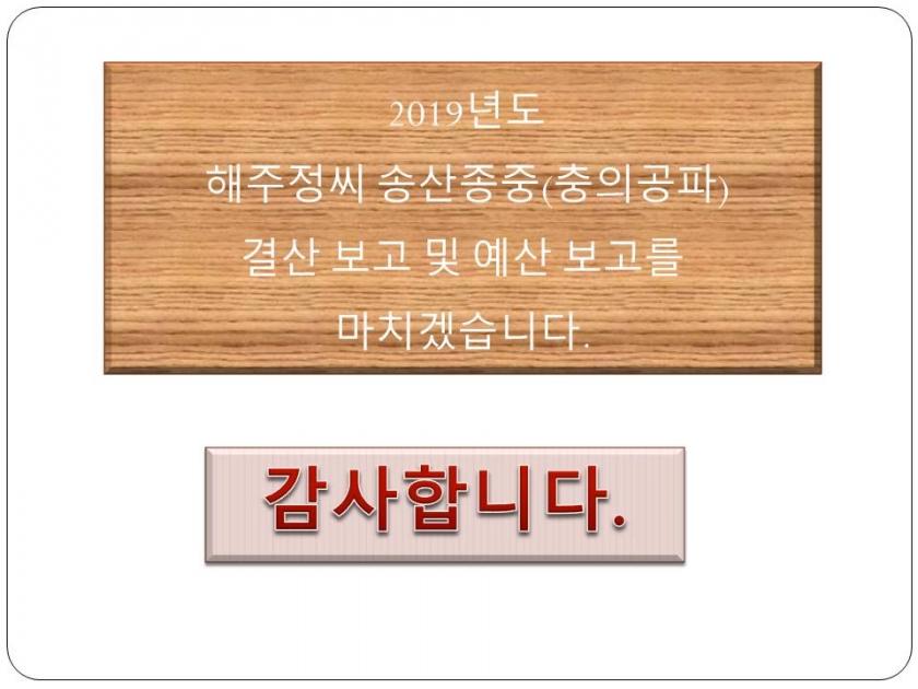 db9c57cf959f1c5f2ed36af3cb125a12_1572119